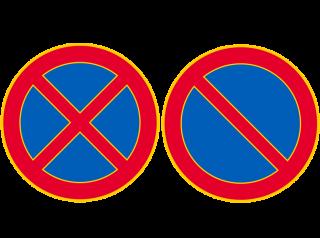 Kuvat pysäyttäminen kielletty ja pysäköinti kielletty -liikennemerkeistä.